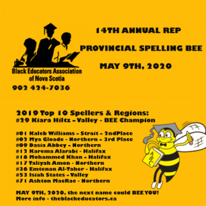 BEA SIDE AD SPELLING BEE 2020